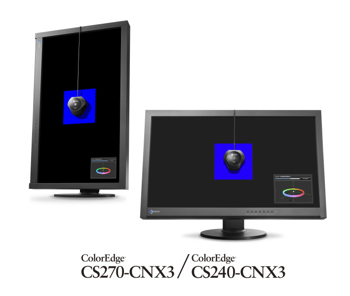 CS240-CNX3