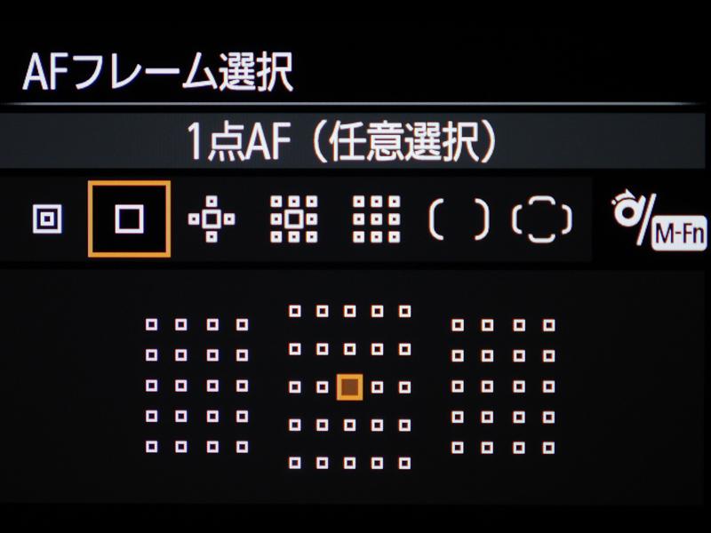 AFフレーム選択では、1点AFとゾーンAFを使い分けている。