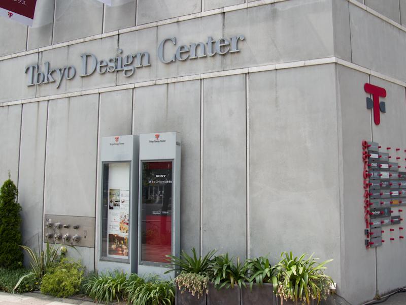 会場の東京デザインセンター入り口
