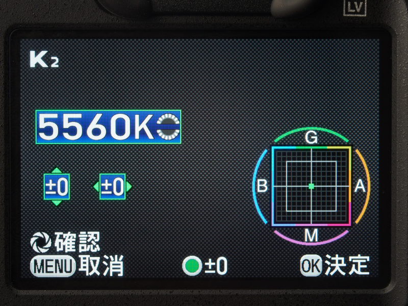 色温度ステップのオプションで「ミレッド」を選ぶと、前ダイヤルの1クリックで20ミレッド相当色温度が変化する。光源の色温度が5,000Kのとき、4,550KにセットするとLBB2相当ブルーに、5560KにセットするとLBA2相当アンバーに写る。