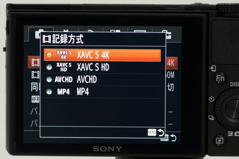 RX100シリーズではじめて4K動画に対応した。本格的な超高画質動画が、小さなカメラで撮影できる。