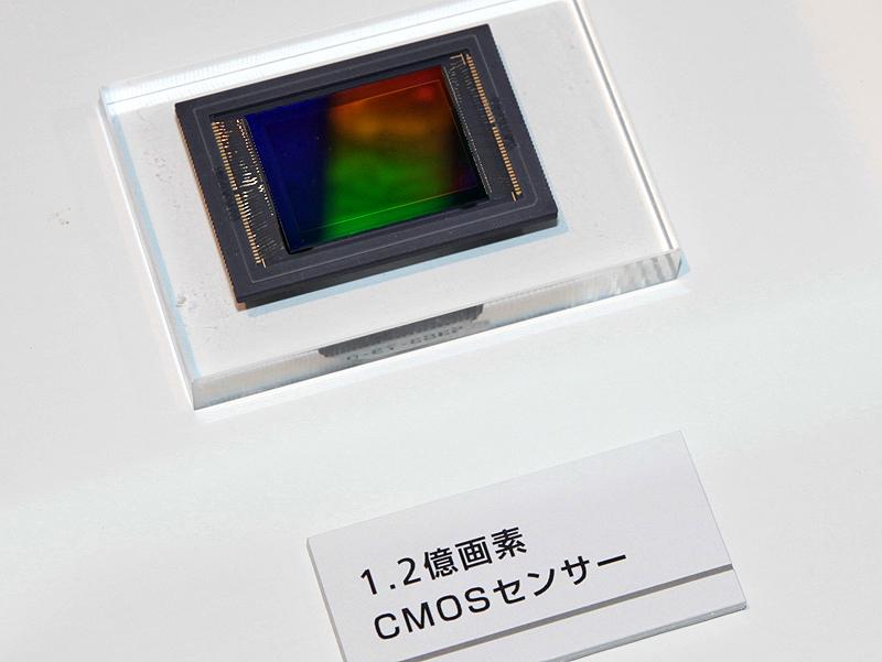 参考:2010年に展示された「1.2億画素CMOSセンサー」。編集部撮影