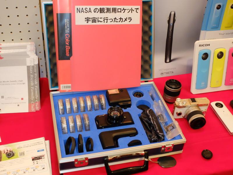 宇宙に行ったカメラとしてのauto110をアピール