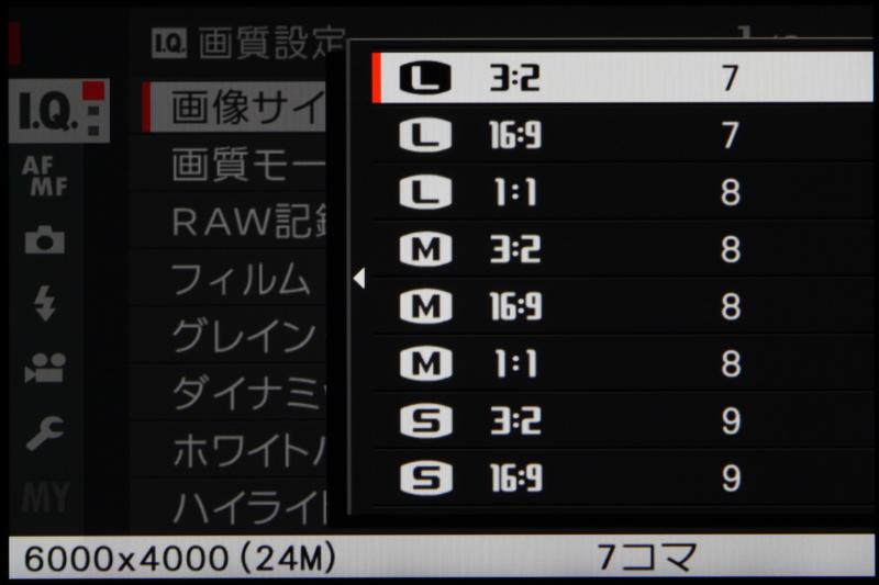 画像のアスペクト比はデフォルトの3:2のほか、16:9と1:1が選択可能。それぞれL/M/Sサイズから選択できる。