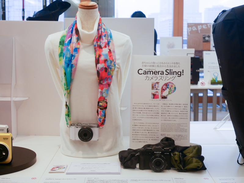 2015年グッドデザイン賞受賞展に展示された「カメラスリング」