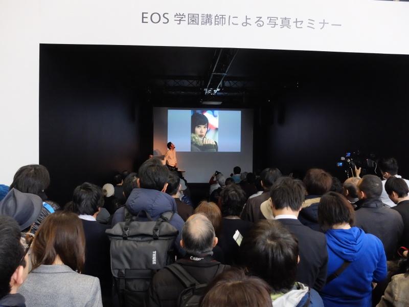 EOS学園講師によるセミナー