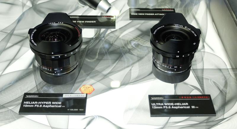 VMレンズの「HELIAR-HYPER WIDE 10mm F5.6 Aspherical」(税別13万5,000円、5月発売)と、参考出品の「ULTRA WIDE-HELIAR 12mm F5.6 Aspherical III」(8月発売予定)
