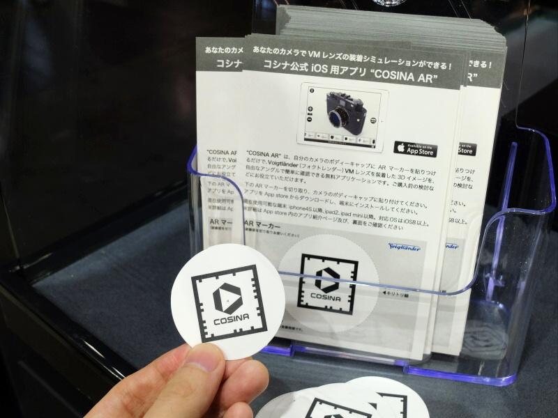切り抜き済みのARマーカーが配布されている。あとは手持ちのレンズキャップなどに貼るだけ