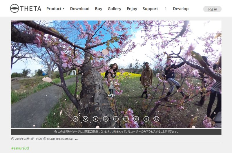 """RICOH THETA officialの<a href=""""https://theta360.com/s/qf1ppr1Sw9AieYYtoyJidPCMO"""" class=""""n"""" target=""""_blank"""">サンプルイメージ</a>"""