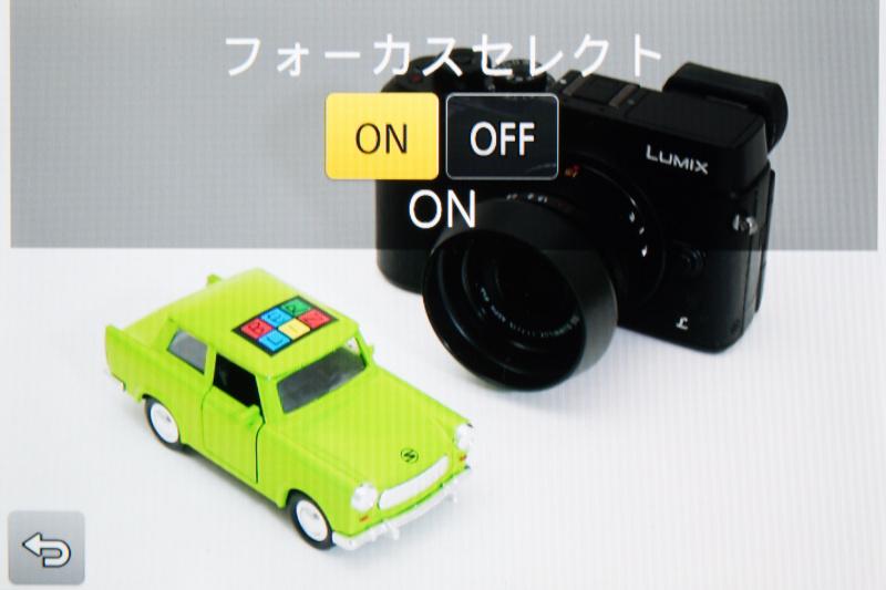 4K PHOTOで49エリアを連写し、撮影後にピント位置が変えられるフォーカスセレクト。タッチ操作でピント位置が選べる。