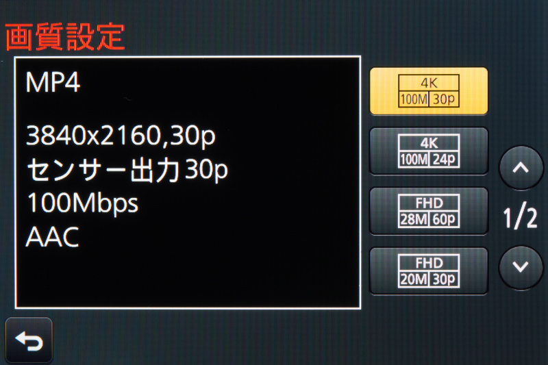 4K/30pの動画機能が搭載された。ポケットに入る小さいカメラで超高画質の動画撮影が楽しめる。