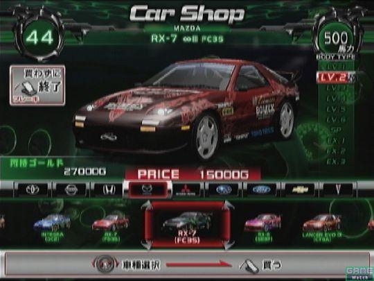賞金で新車を購入する。1レースで買えるクルマは1台のみ。安いクルマも多いので、最初のうちは確実に1台ずつ買っていくことをお奨めする