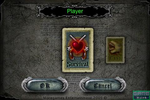 「Play Game」をタッチして、「Survival」、「Rush」のいずれかを選択すると、ゲームが始まる