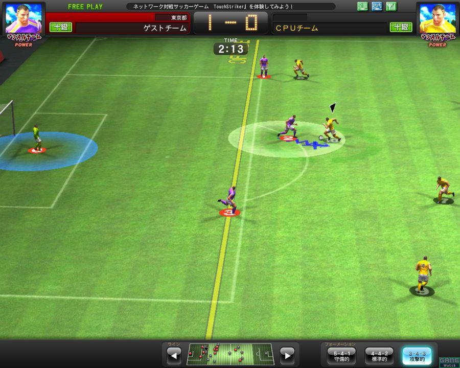 攻撃以上に大切なのが守備。オンライン対戦では黒いラインをブラフに使うなんてことも可能。対人戦の駆け引きがとてつもなく熱い