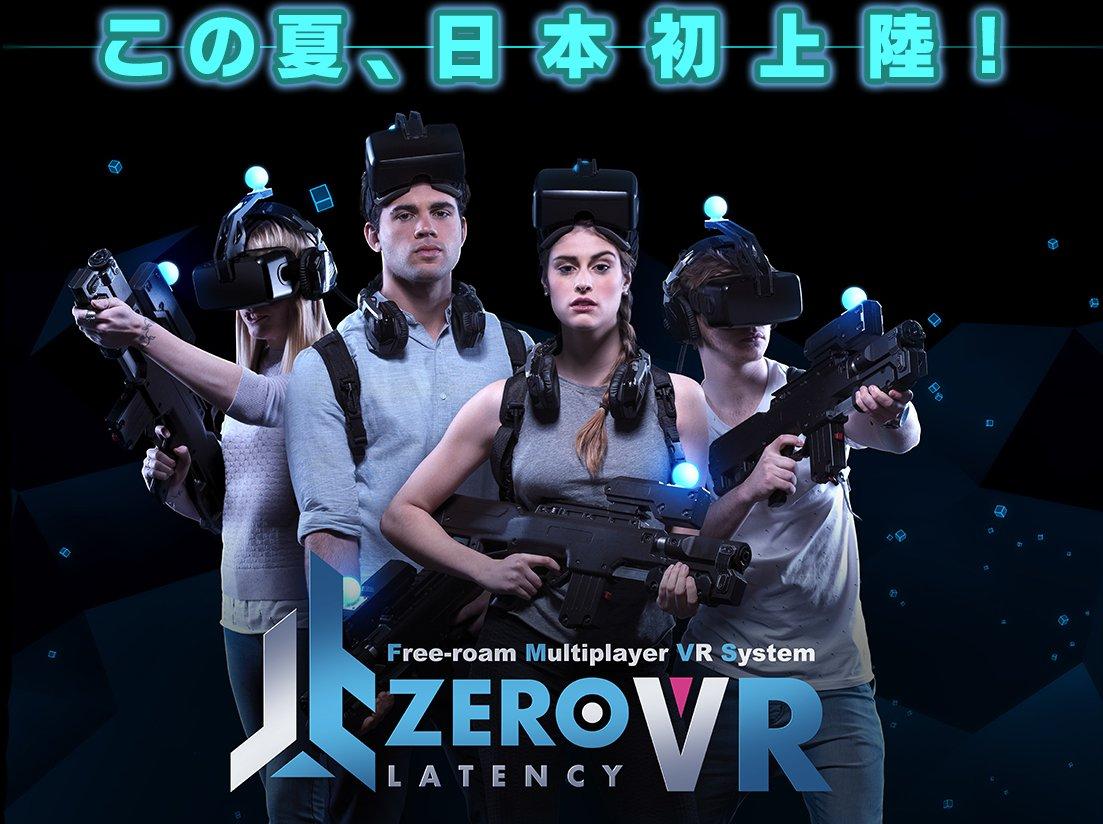 「VR Backpack」が実現しようとしているフリーロームVRの世界は、東京ジョイポリスで今夏から体験することができる