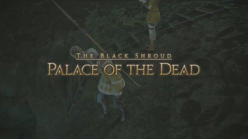 新規コンテンツ「ディープダンジョン」の最初のエピソードとなる「死者の宮殿」