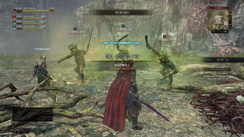 転移させられたプレイヤーの前には、様々な敵が出現する。プレーヤーのジョブによっては苦戦を強いられる事も……