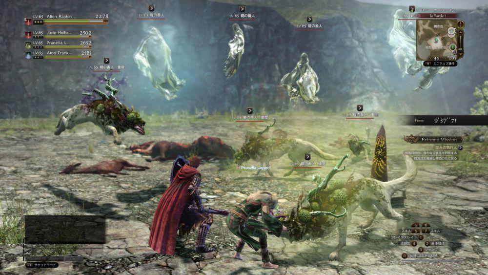 転移先に現れた敵を全て倒さないと、元の場所に戻ることはできない。合流に時間がかかるほど、残された仲間がスカージに苦戦を強いられてしまう