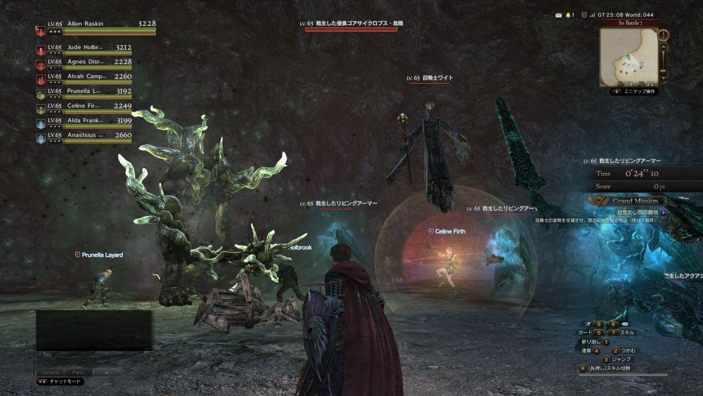 ミッション開始から一定時間が経過すると、ワイトは凶悪な大型敵をも呼び寄せる。単体で相手をすることさえ厄介な侵食大型敵に加えて、多種多様な魔物と死闘を繰り広げることになる