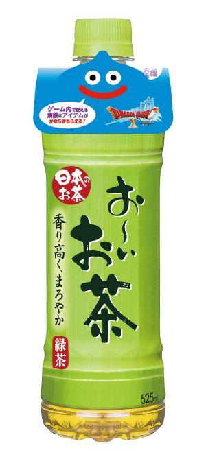 お~いお茶緑茶 525ml 129円(税込)