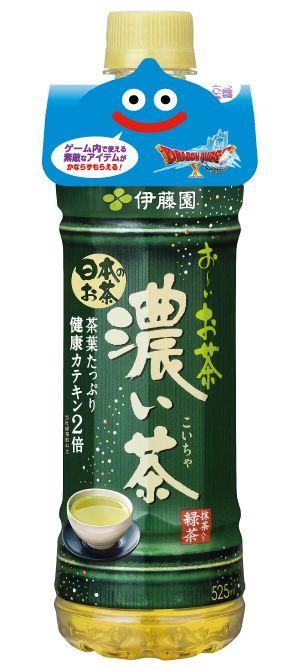 お~いお茶濃い茶 525ml 129円(税込)