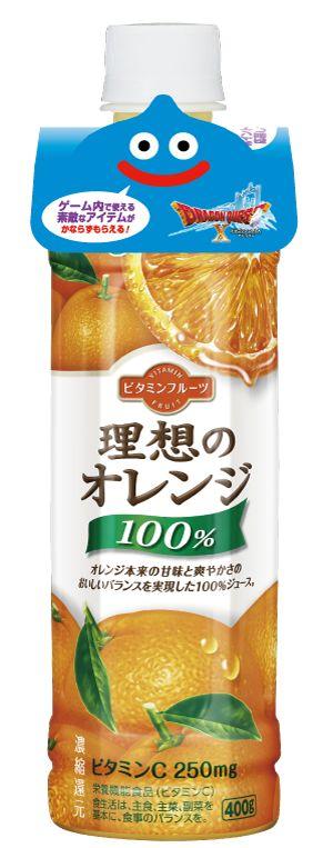理想のオレンジ 400g 162円(税込)