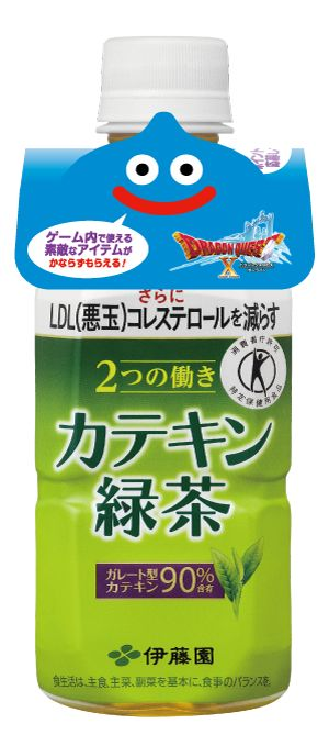 2つの働きカテキン緑茶350ml 148円(税込)
