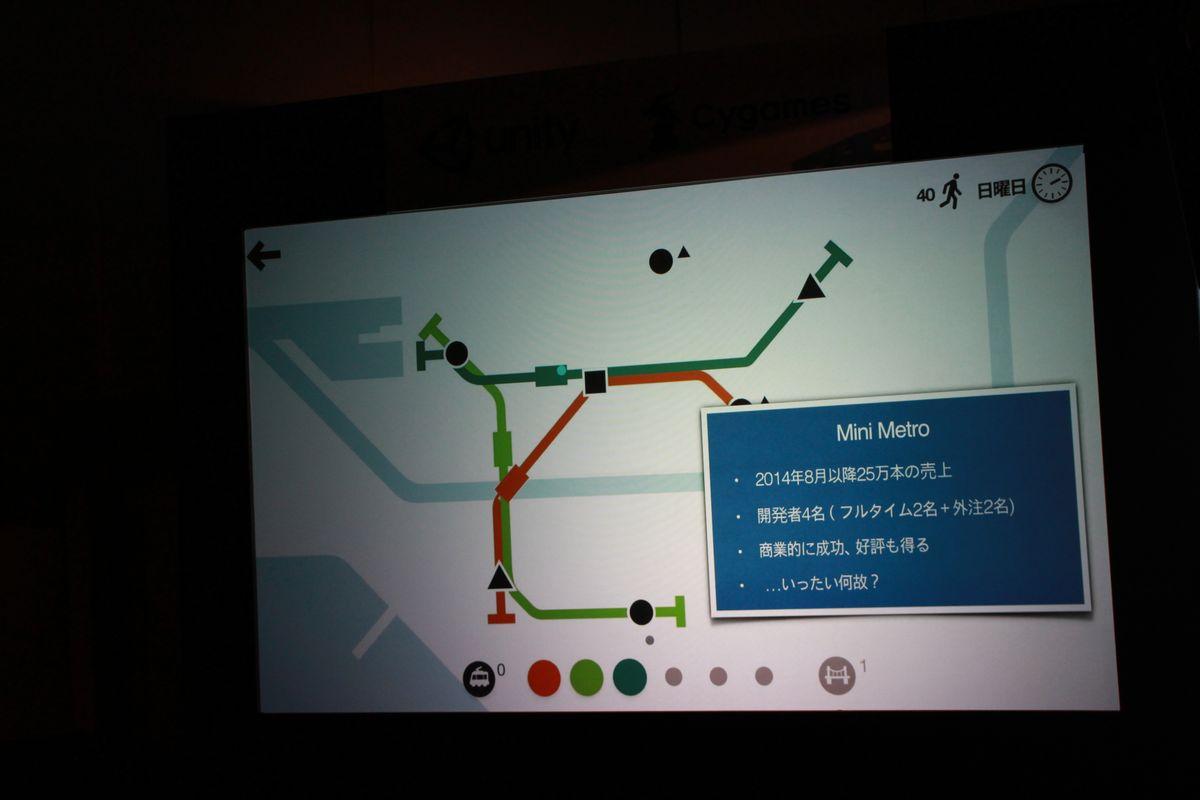 日本でもハマると話題になった「Mini Metro」