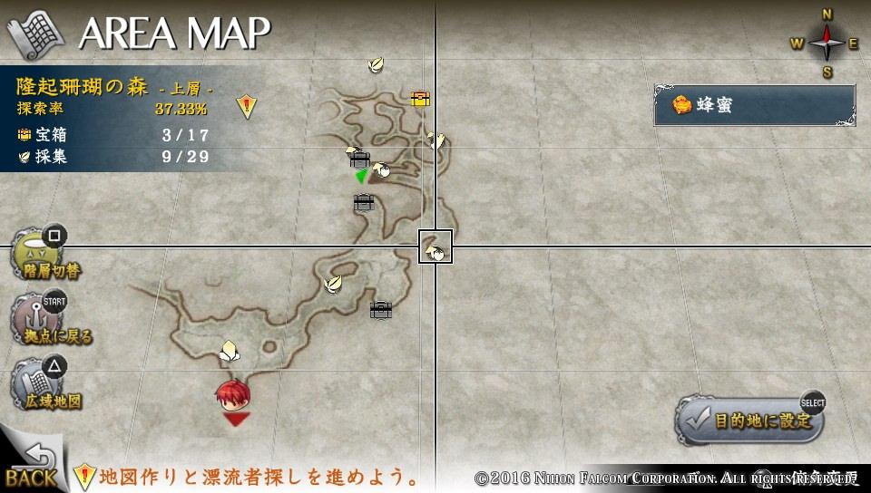 「セルセタの樹海」で導入された地図埋めシステムはさらに楽しく、使いやすく
