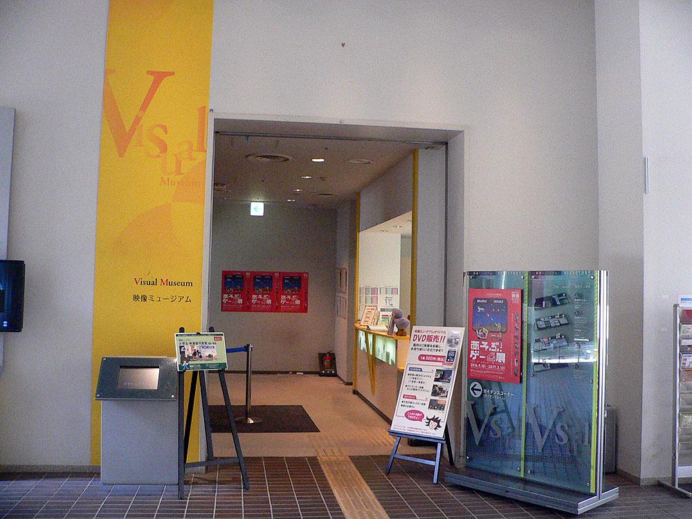 「あそぶ!ゲーム展 ステージ2」会場のSKIPシティ彩の国ビジュアルプラザ。「あそぶ!ゲーム展」会場には2階にある受付から入場する