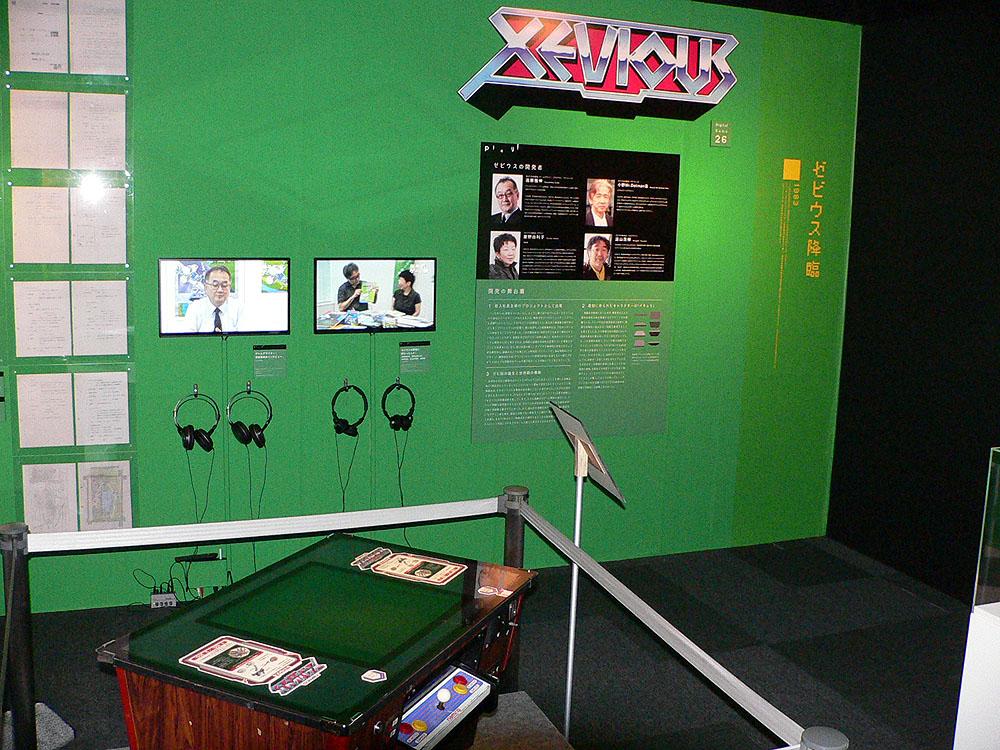 壁面には多数の資料やイラストが並べられ、モニターを介して「ゼビウス」開発者の貴重な座談会動画も視聴できる
