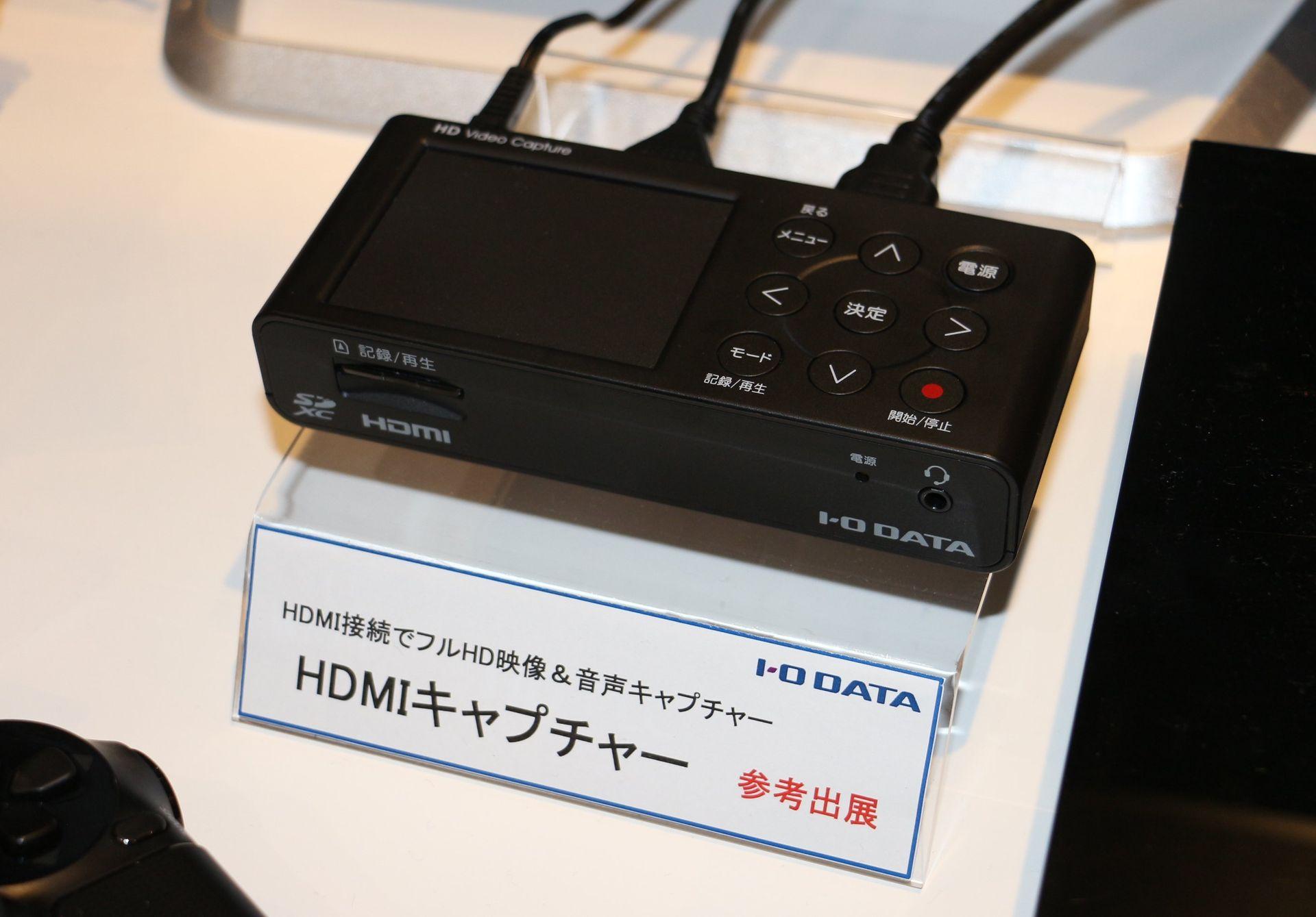 コンパクトサイズの「HDMIキャプチャー(仮)