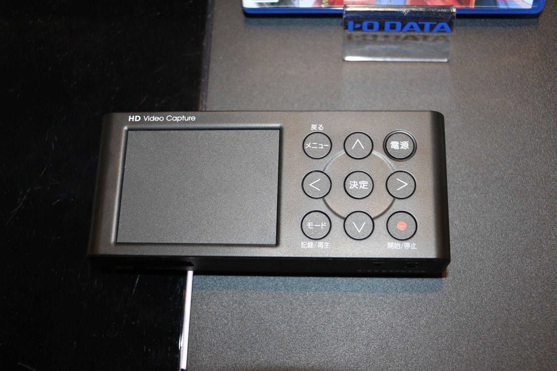 筐体はアナログビデオキャプチャデバイス「GV-SDREC」を引き継いでいるため、説明が書かれていた左半分が真っ黒なままとなっている