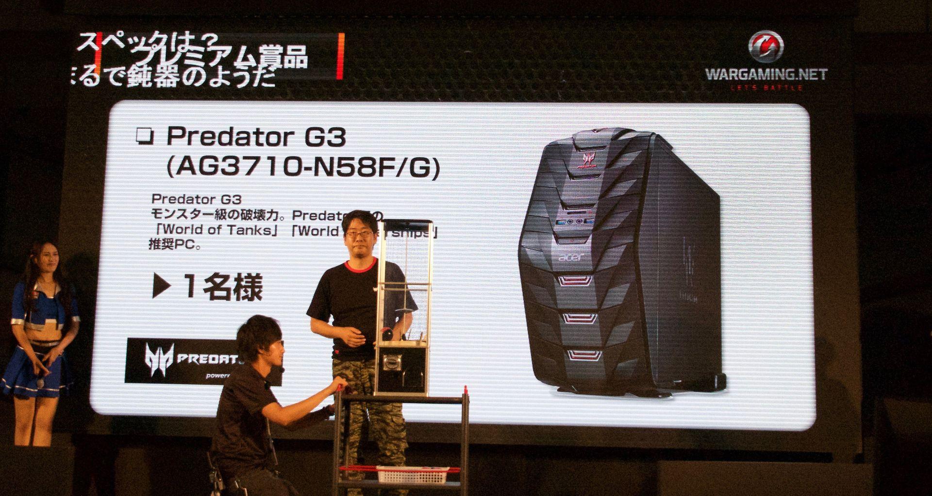 4戦で敗退したPredetorチームからは、Core i5&GTX 970を搭載したゲーミングPCが提供された