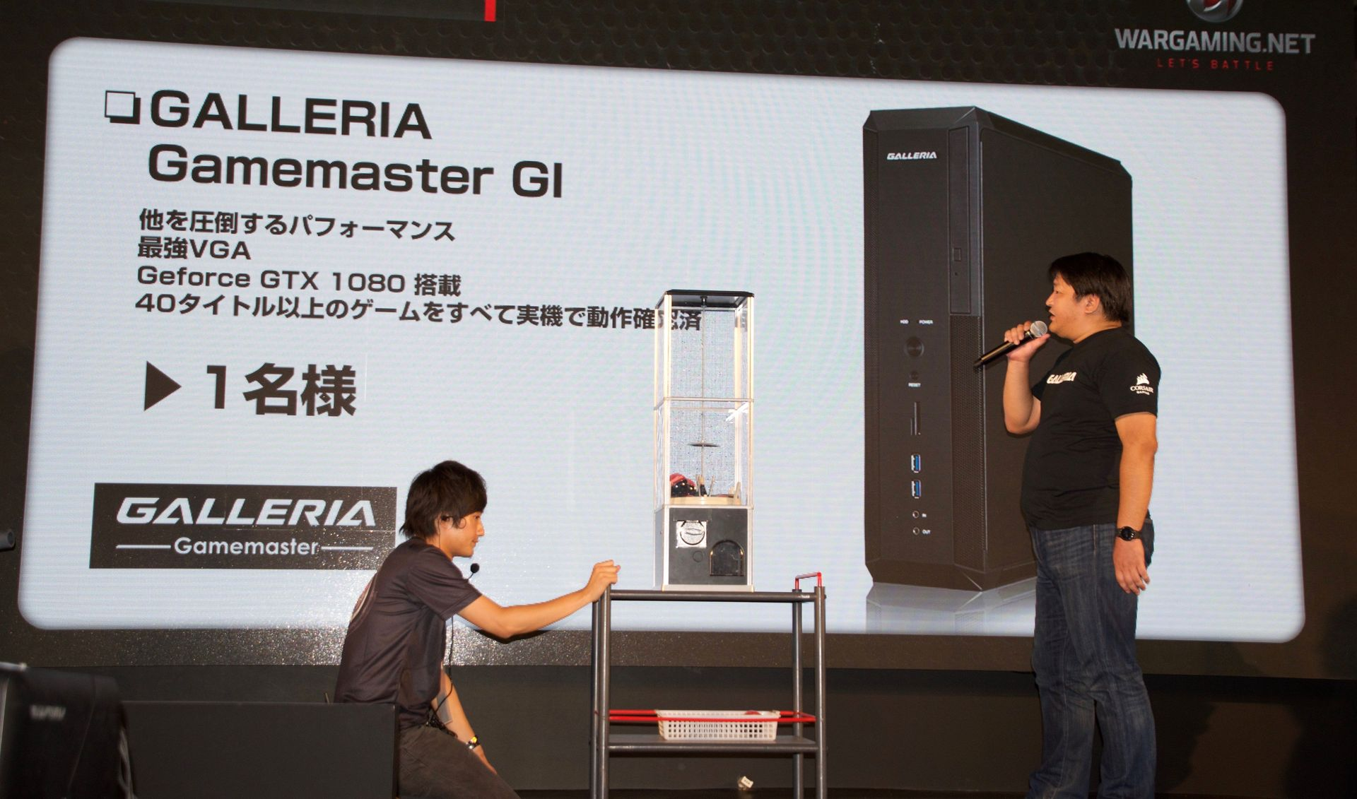 優勝したドスパラは太っ腹。GTX 1080を搭載しつつも省スペースなハイパワーゲーミングPCが提供された