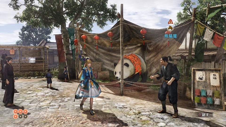 大坂城の城下町には様々な店が立ち並ぶ。中には「熊猫屋」のように珍しい動物を扱う店も。「熊猫屋」で購入したパンダは、戦闘中に馬の代わりに使うことが可能