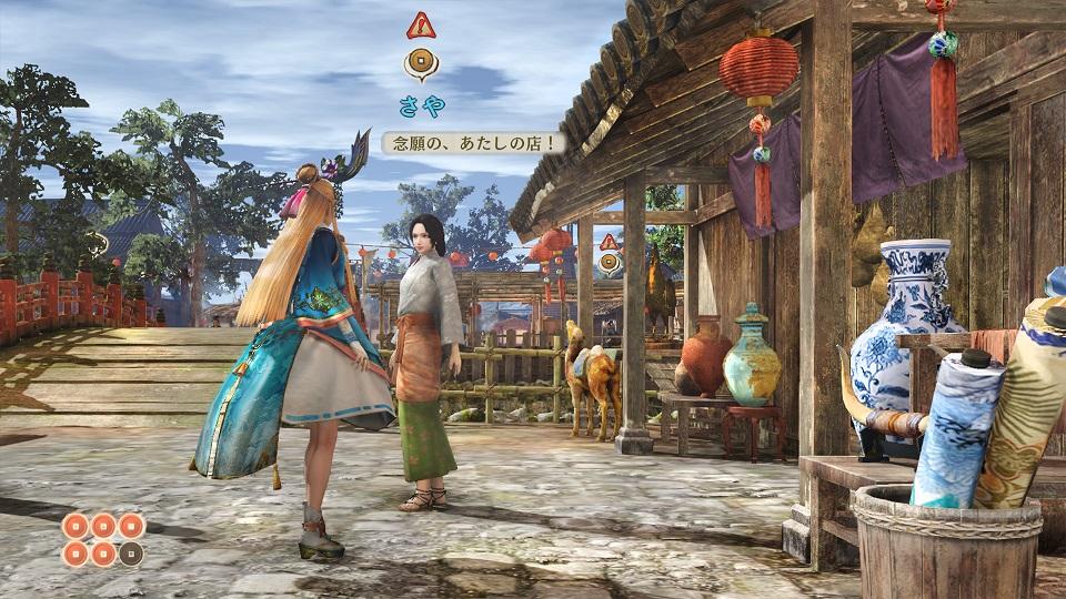 大坂城城下町の店の1つ「さやちゃんの店」。この店では、他のよろず屋では手に入らない、珍しい素材が購入できる