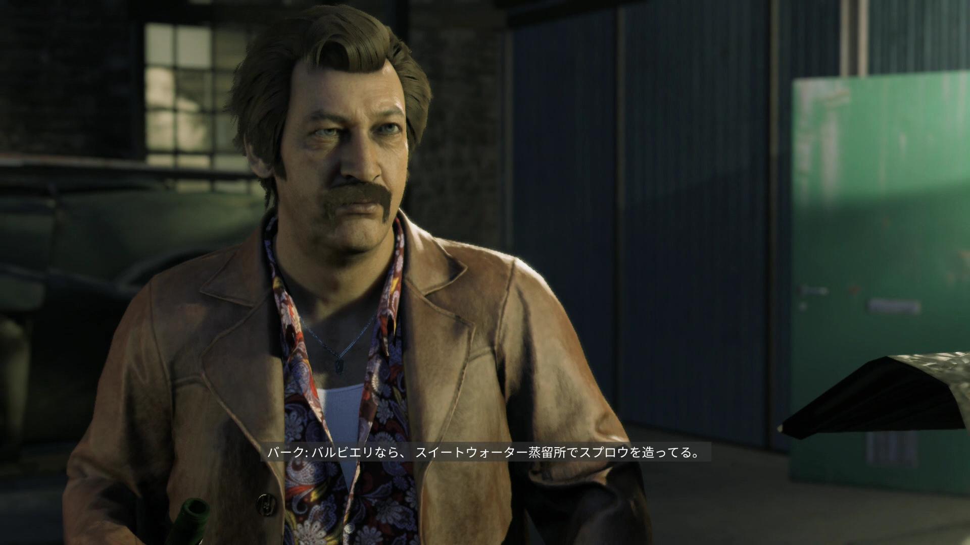 ダニーの父親でもあるバークは、一見だらしない感じだが、アイリッシュマフィアのボスだ