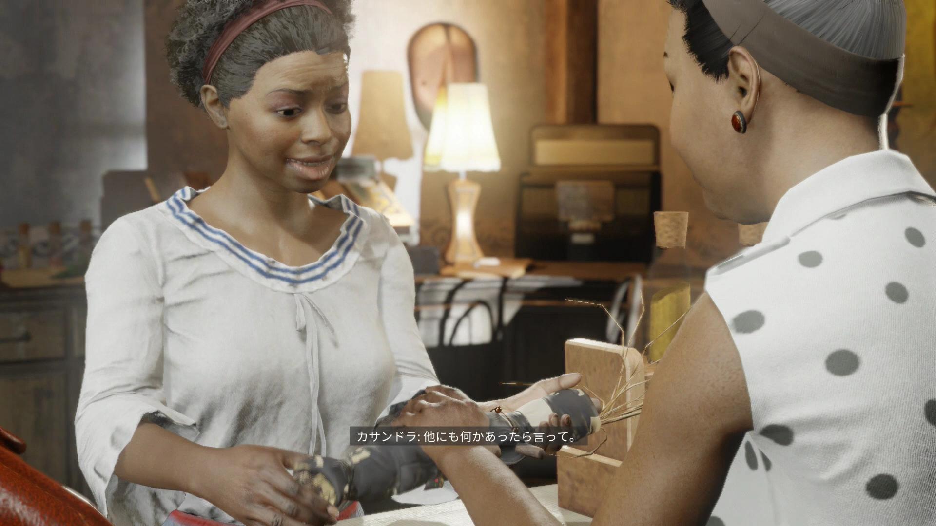 カサンドラは表向きの彼女はブードゥショップのオーナーだ。客に対して見せる笑顔はまやかしか、それとも……