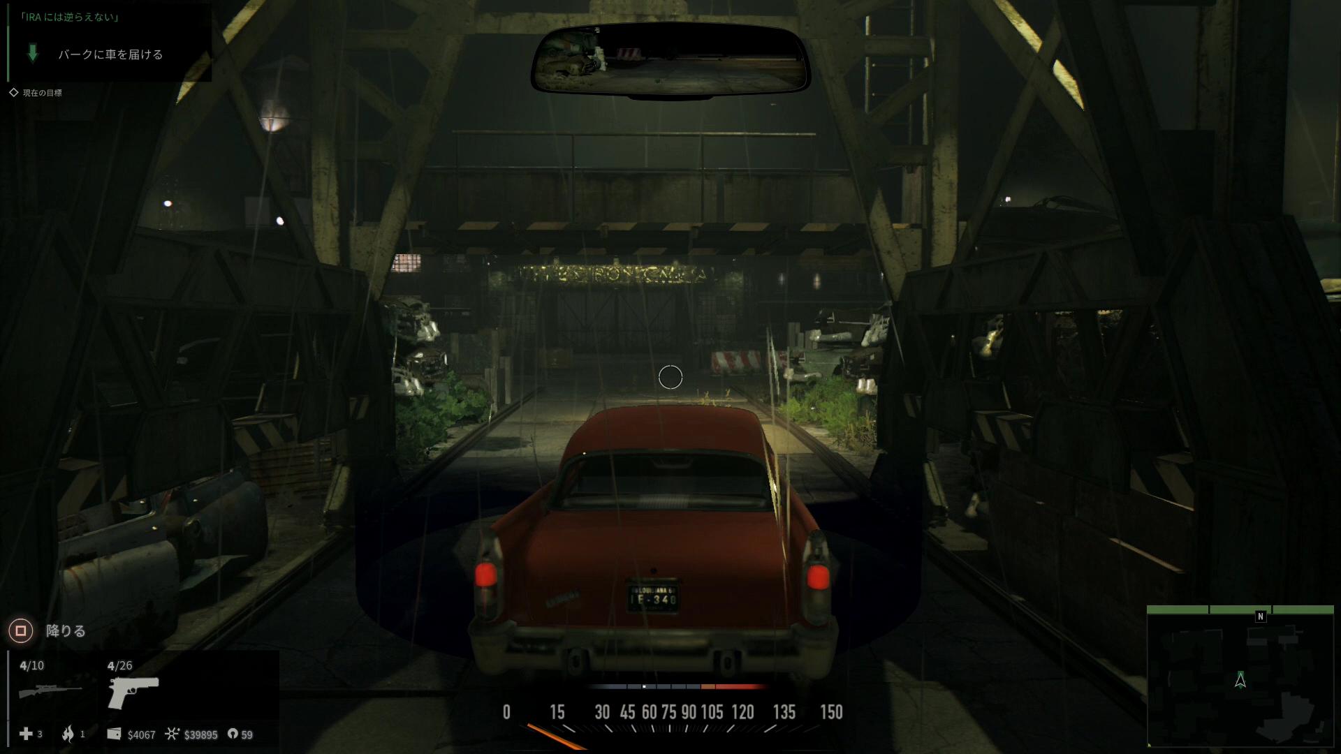 バークのサブミッション「IRAには逆らえない」は、街中にあるオレンジ色のサムソン リッチモンドラックスを3台見つけて運んでくるという車泥棒の仕事だ