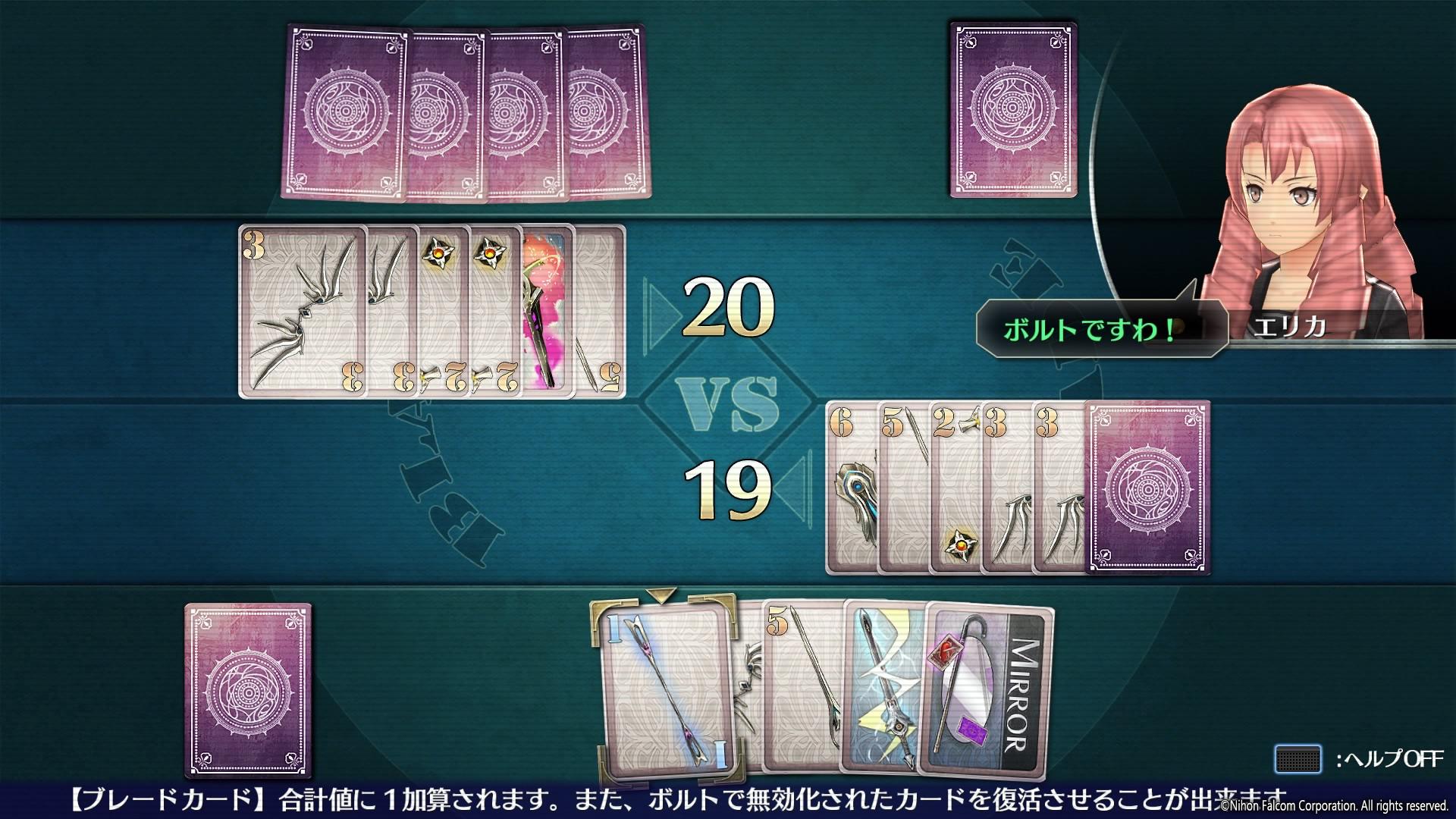 """同社のRPG「閃の軌跡」でも登場したカードゲーム""""ブレード""""がネット対戦型ゲームとして登場。作中のゲームセンターでさまざまな人物を相手にプレイできる"""
