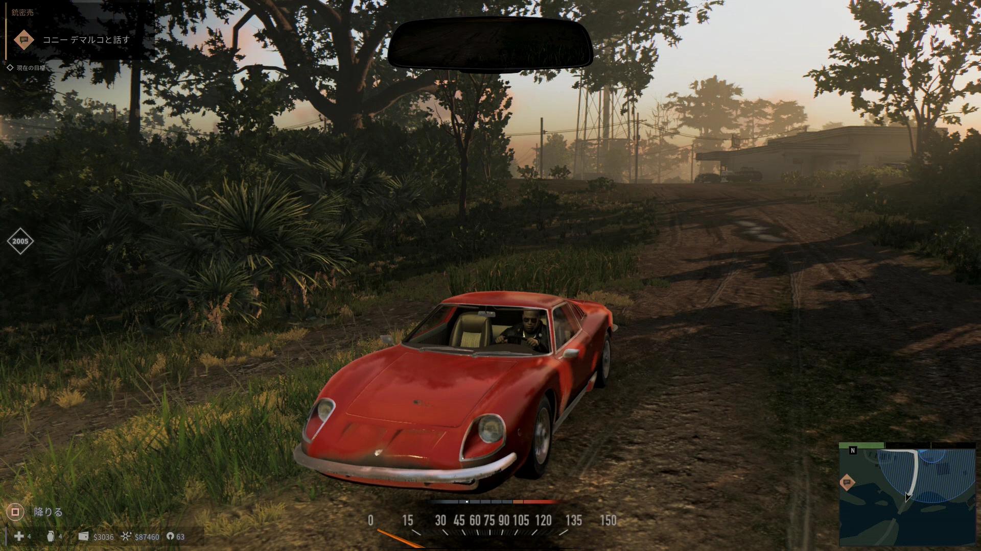 1番のおススメは赤いボディの「デレオ トラヴィアータ」だ。とにかく恐らくゲーム内で最速のスピードが特徴だ。その反面、警官に追われてタイヤを撃ち抜かれたりすると、かなり動きが鈍くなるけど、現状最強のスポーツカーだ
