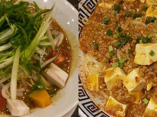 左:特濃NAGOMI「和」カレー麺/右:男真島のマシマーボー
