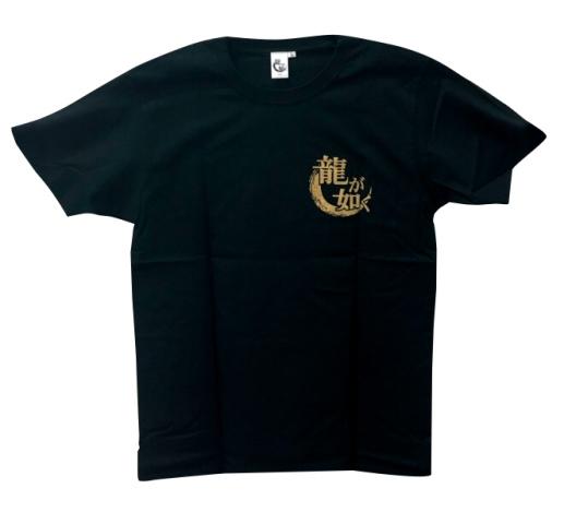 「龍が如く」Tシャツ(Lサイズ)