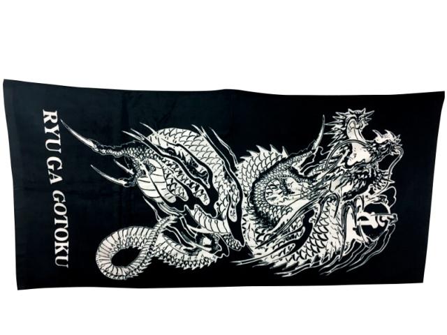 「龍が如く」バスタオル