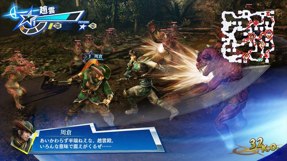 戦場で活躍した趙雲にたいする周倉の賞賛台詞。周倉と趙雲の関係性を表すひとコマ