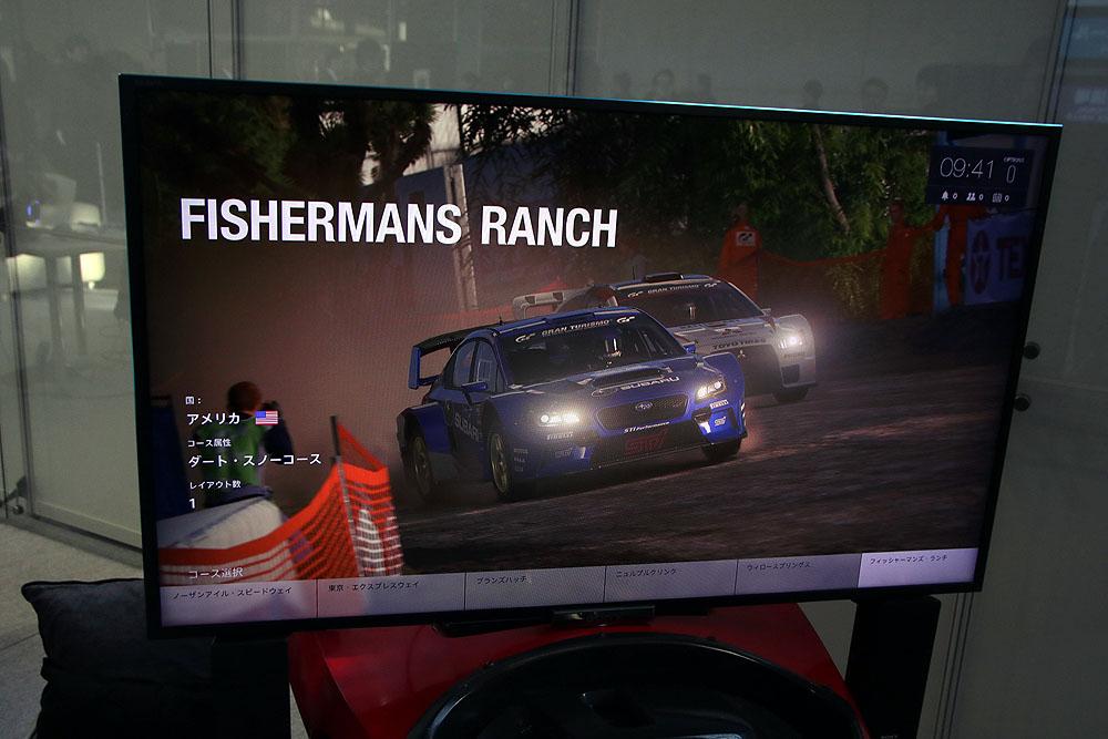 ダート・スノーコース「FISHERMANS RANCH」を激走することができる