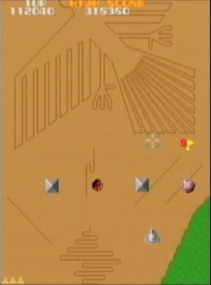 「ゼビウス」のゲーム画面(※Wiiバーチャルコンソール版にて撮影)