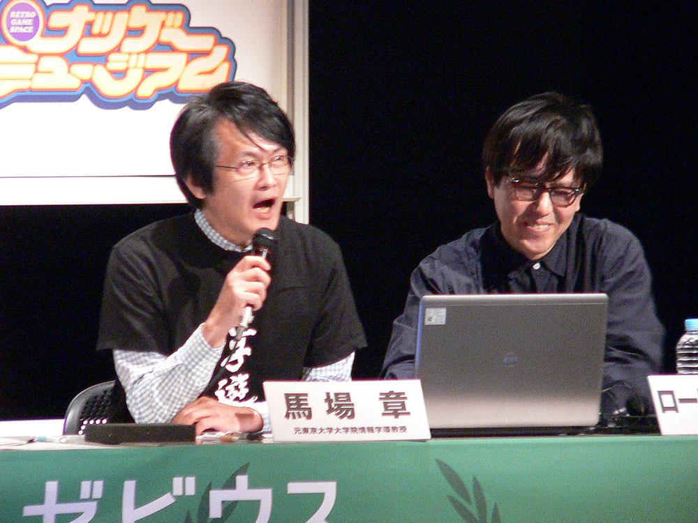 司会はゲームライターのローリング内沢氏(右)。左はゲストで「遊ぶ!ゲーム展 -ステージ2」を監修した元東京大学大学院の馬場章氏