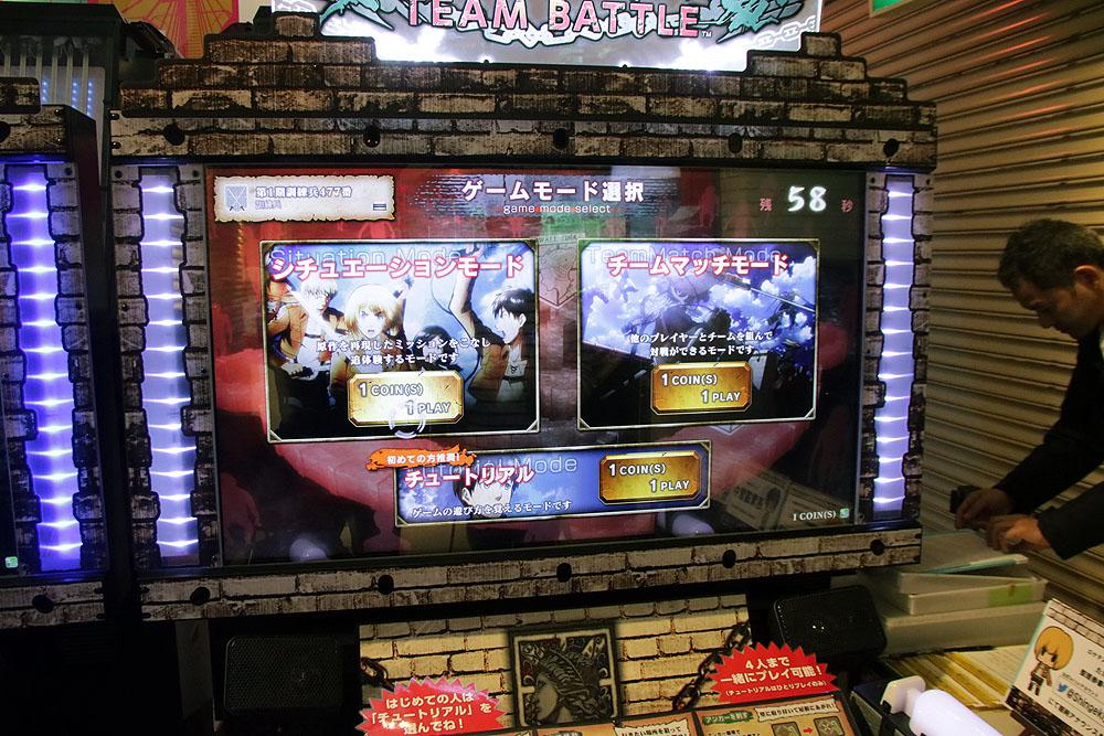 ゲームスタート時にゲームモードを初め、難易度設定、操作方法などを選択可能。また使用キャラクターも選択できる